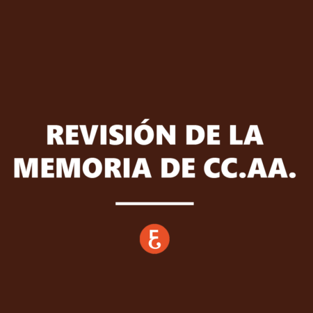 El auditor y la revisión de la Memoria de las Cuentas Anuales