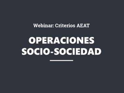 Webinar: Regularización tributaria de las operaciones socio-sociedad. Criterio de la AEAT y sus consecuencias